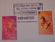 14.HongKonghorsestamps&HoneKongvisarubberstamp
